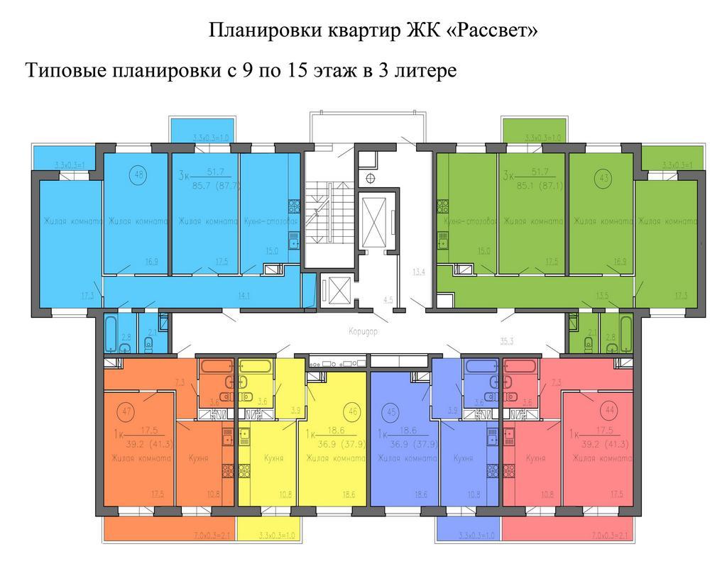этаж 9-15