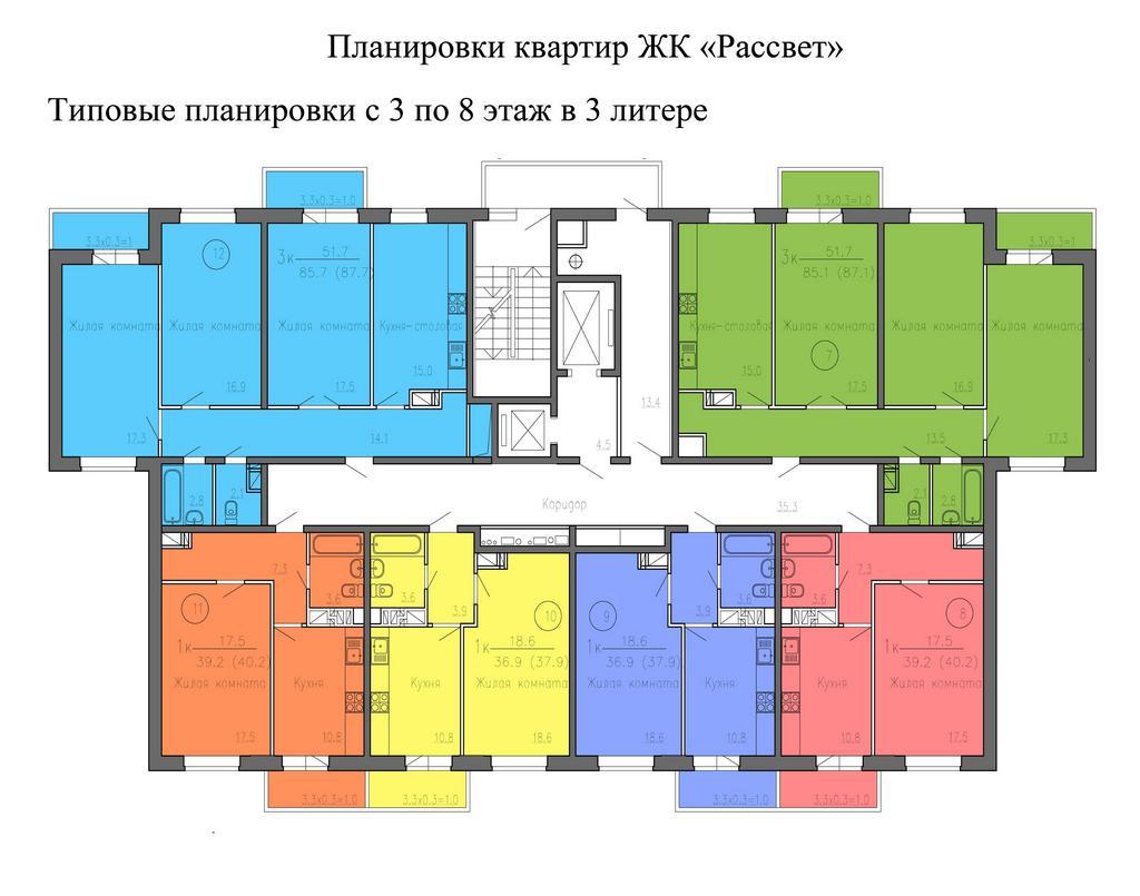 этаж 3-8